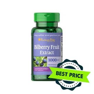 Bilberry 4:1 Extract 1000mg 90cps puritan's pride